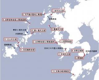 遺産分布地図