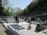 広がった墓前のスペース